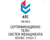 znak_atc